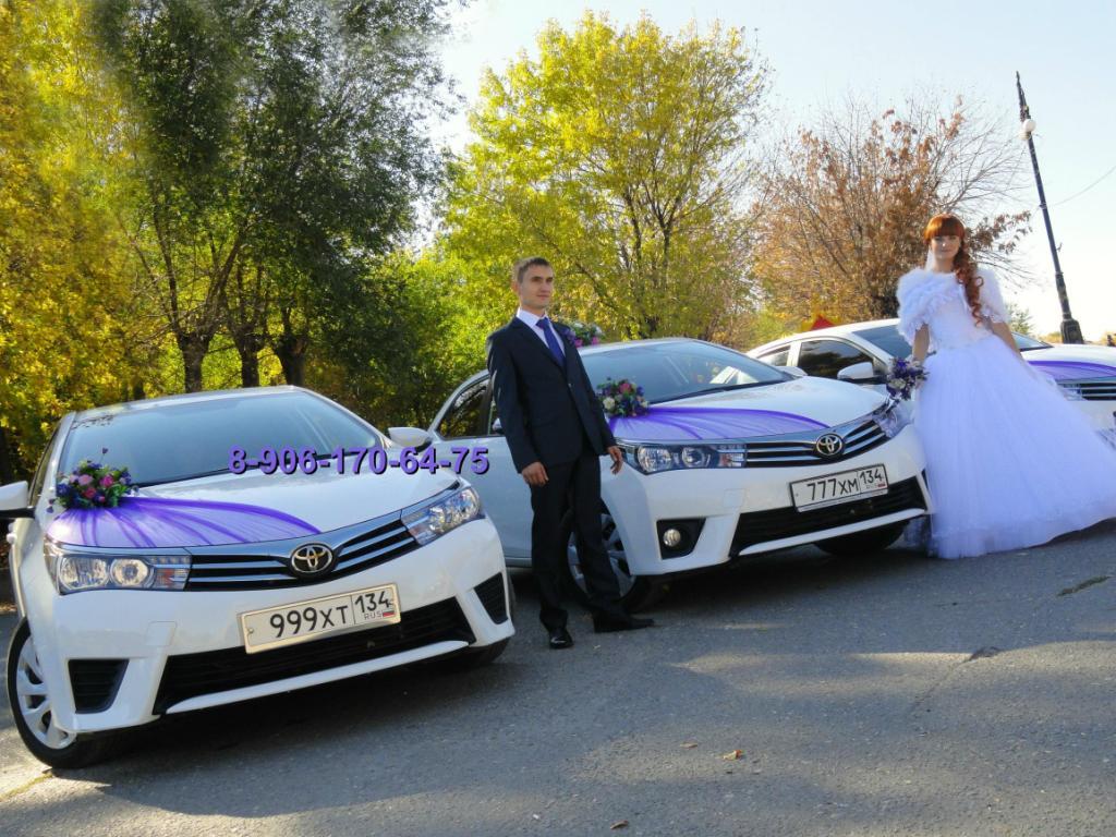 Свадебный кортеж волгоград цены